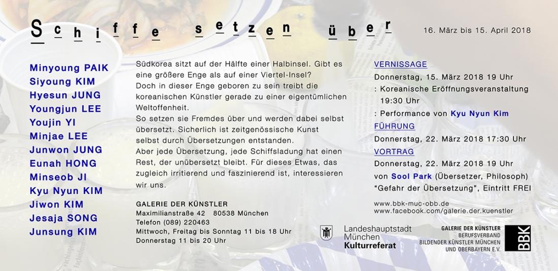 Flyer_Schiffe_Setzen_Ueber_Rueckseite_sm